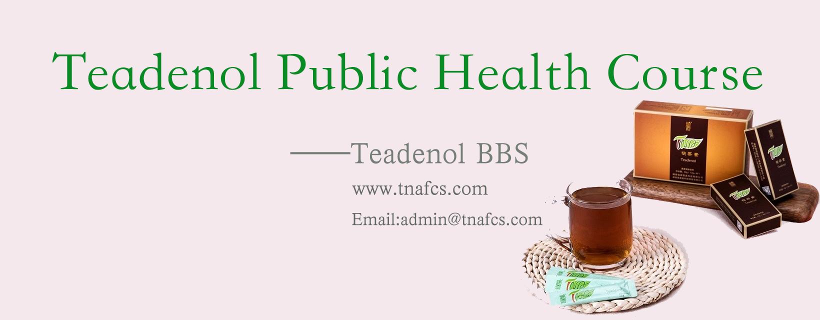 Teadenol-Public-Health-Course.jpg
